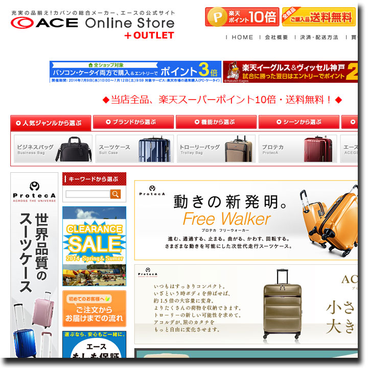 ACE Online Store +OUTLET